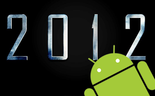 android2012