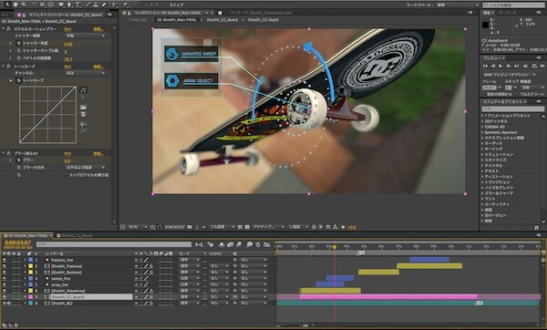 Adobe After Effects CC UI